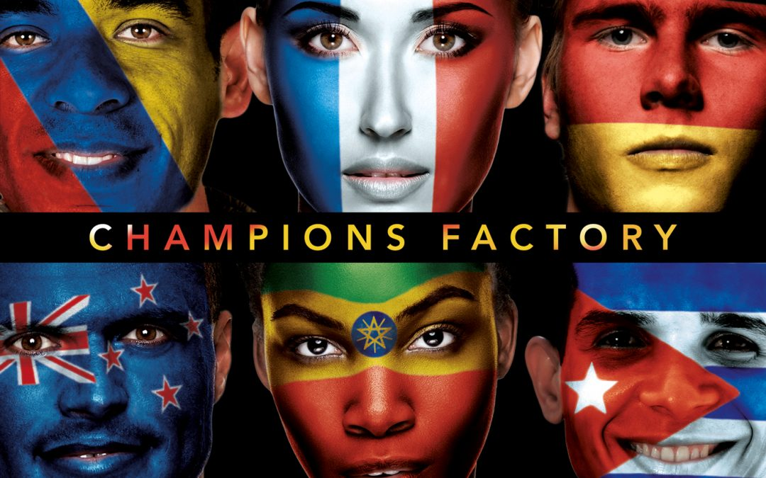 Video Coffret Champions Factory
